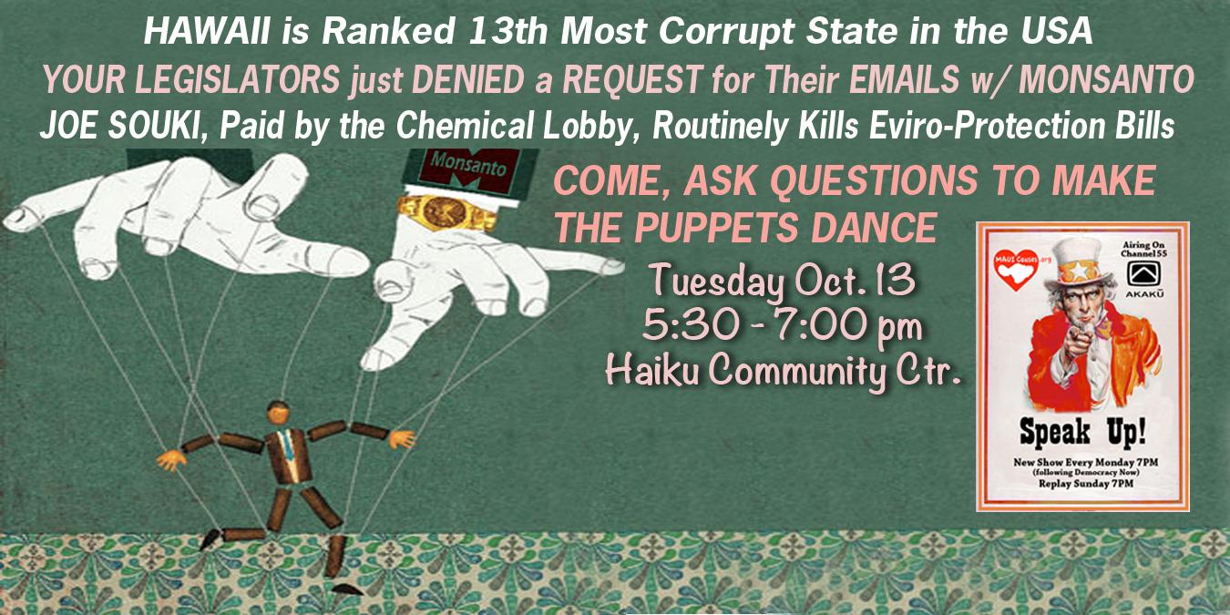 puppets-dance